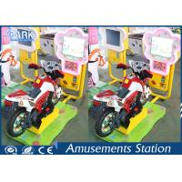 """Quality 7"""" HD LCD Coin Operated Motorcycle Coin Operated Kids Rides For Sale wholesale"""