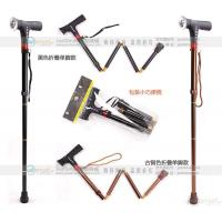 Buy cheap wholesale ultralight foldable walking stick,multinational aluminium alloy walking cane,walking cane with mp3 product
