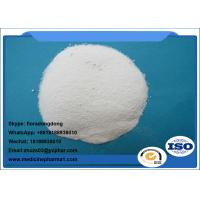 Quality 99% 3, 4, 5-Trimethoxybenzoic Acid / Gallic acid trimethyl ether CAS 118-41-2 wholesale