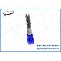Quality Carbide Coated Round Nose High Performance Carbide End Mills For Stainless Steel Milling wholesale