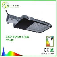 Cheap 60 Watt Solar Powered LED Street Lights With 110-130lm/W Efficiency , DC 12V 24 for sale