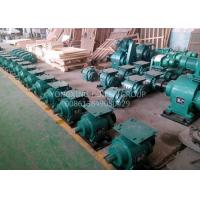 Quality Inline Speed Reducer Gearbox With Motor  Chain Grate Worm Drive Gearbox wholesale