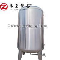 Quality Stainless Steel Bright Beer Tank For Brewing / Storage 0.15 - 0.3Mpa Pressure wholesale