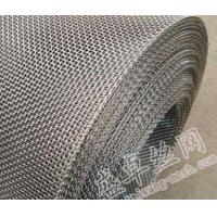 Quality Tantalum Wire Mesh, Tantalum Wire Cloth wholesale