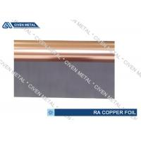 FPC Front - End Material High Precision RA Copper Foil for Printed Circuit Board