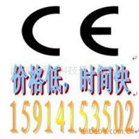 EN62133 standard test battery to do exercise laboratory15914153502cicixu
