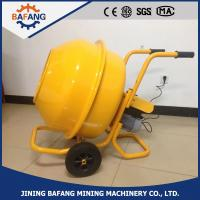 China Electric easy movebal and  miniature and Low-cost cement  mixer on sale