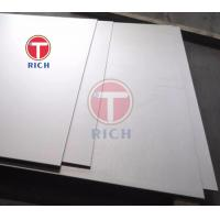 China ASTM B265 Hot Rolled Titanium Plates TA1 Plate Heat Exchanger Sheet on sale