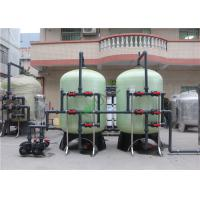 China Big Brackish Water Treatment Plant FRP Material CNP Pump DOW Vontrone GE Membrane on sale