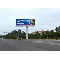 Quality Large Outdoor LED Billboard Screen Full Color P10 High Definition For Advertising wholesale