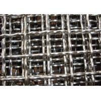 Quality Plain Weave Industry Crimped Wire Mesh High Wear Resistance Width 0.5 - 0.6m wholesale