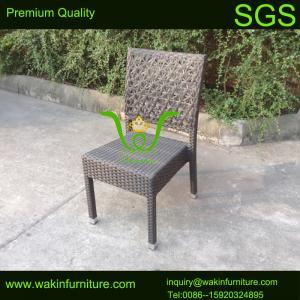 Patio Garden Armless Chair