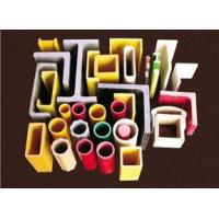 Quality FRP Pultrusion Profiles wholesale