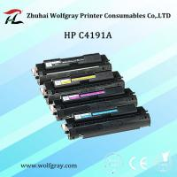China Compatible for HP C4191A toner cartridge on sale