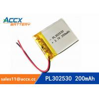 Quality 302530pl 200mAh 3.7V li-ion polymer battery for wearable products, toys wholesale