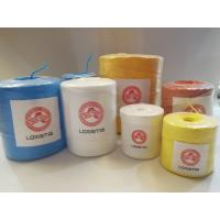 Buy cheap 1mm 2mm 3mm Twisted Polypropylene PP Twine and Rope from wholesalers