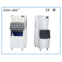 China Automatic Commercial Undercounter Ice Machine on sale
