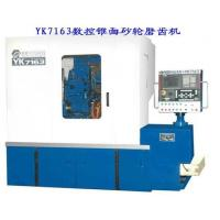 China CNC Conical Wheel Grinding Machine YK7163 on sale