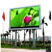 China Waterproof smd Outdoor Full Color LED Display screen , Video advertising led screens on sale