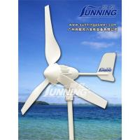 China Small Wind power Generator Sunning SN-400W on sale
