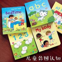 Quality Preschoolers Children'S Board Book Printing And Binding Services Foil Stamping wholesale