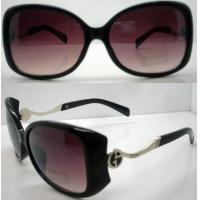 Cheap Hard Fashionable Plastic Frame Sunglasses To Protect Eyes for sale