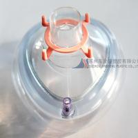 Buy cheap Pink Small Anesthesia Face Mask Hosptial Inflatable for Adult OD 22mm from wholesalers