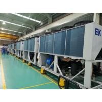 China Bitzer dual screw compressor air cooled screw chiller on sale