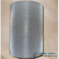 Buy cheap Plain Dutch Weave Stainless Steel Filter Cloth, 100Mesh×1200Mesh from wholesalers
