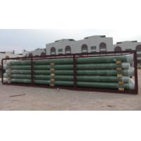 China FRP pipe for water supply on sale