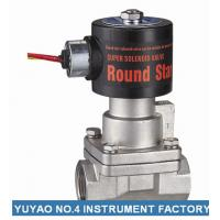 "Quality 1/4""Stainless Steel Solenoid Valve Steam Normally Closed Low Pressure wholesale"
