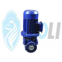 Buy cheap Circulating Vertical Single Stage Centrifugal Pump , Agriculture Water Pump Durable from wholesalers