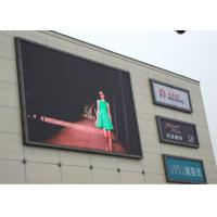 China SMD IP65 Outdoor Full Color Rental Led Display Die-Casting Aluminum P10 LED Scren Hire on sale