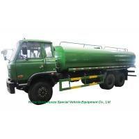 22 Ton  Stainless Steel  Water Tanker Truck With  Water  Pump  For Transport Clean Drinking Water