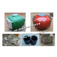 Quality Marine stainless steel breathable cap, marine stainless steel air pipe head CB/T3594-1944 wholesale