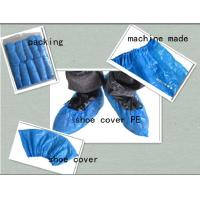 China PE CPE PP Non Slip Disposable Shoe Covers Blue Rainproof 1.5G~7G Weight on sale