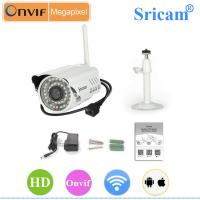 China Sricam SP014 P2P  infrared Alarm wired & wireless Outdoor ip camera on sale