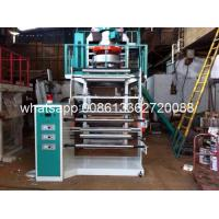 Quality Automatic 11KW PP Film Blow Molding Machine width 100-800mm wholesale