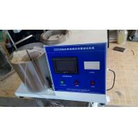 China Thermal Insulation Rock Wool Load Testing Equipment PLC Touch Screen Control on sale