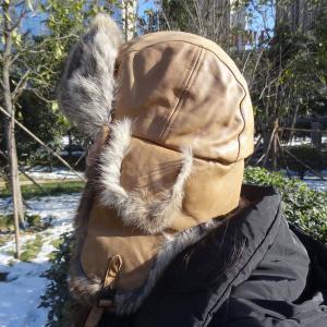 China Custom Aviation Shearling Trapper Hat Earflap Rabbit Fur Trim Ushanka Hats on sale