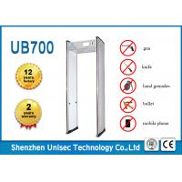 Quality Accurate Positioning Body Metal Detectors 24 Zones With 7 Inch LCD Screen wholesale