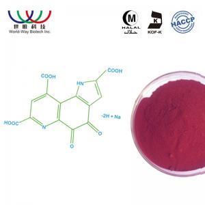Quality Dark Red Pyrroloquinoline Quinone Bulk Powder Medical Grade Anti Oxidant wholesale