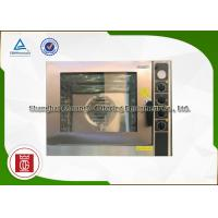 Quality Combi Oven Rotary Chicken Grill Machines , 6 Pan Layer Barbecue Chicken Machine wholesale