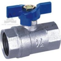 Quality Forged Nickel Plated Brass Ball Valve with Blue Zinc Handle wholesale
