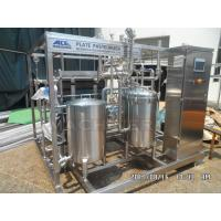 Quality Steam Canned Food/ Bag Packaged Food Sterilizer CE Approved Tubular UHT Steam Milk Sterilizer wholesale