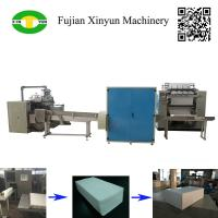 Quality Automatic box draw facial tissue paper machine production line wholesale