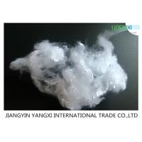 Quality 2.5D X 64MM Non Woven Polyester Fiber , Hollow Conjugated Fiber For Felts / Carpets wholesale