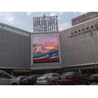 Waterproof Full Color Outdoor Advertising Led Display P10 1R1G1B , Aluminum or Iron