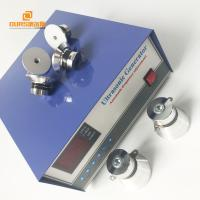 Quality High Power Ultrasonic Cleaner Generator 17KHz-200KHz For Cleaning Silver Jewelry wholesale