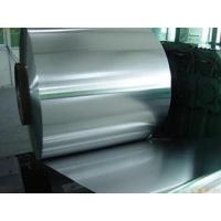 Quality Austenitic / Ferritic Stainless Steel Cold Rolled For Washing Machine Drum wholesale
